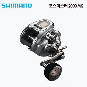 시마노 포스마스터 2000MK(윤성정품12)선상 전동릴